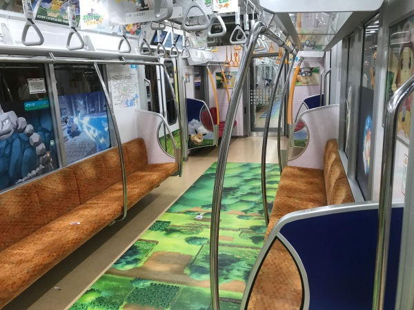 News der Woche 35/2018 News-2018-35-letsgo-metro